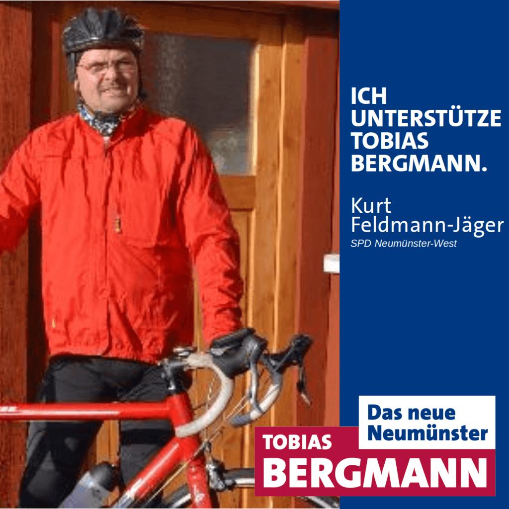Kurt Feldmann-Jäger